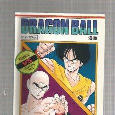Comics: DRAGON BALL SERIE BLANCA Nº 56. Lote 151367086