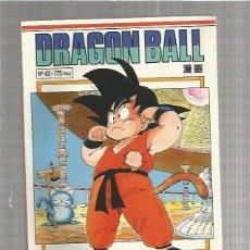 Comics: DRAGON BALL SERIE BLANCA Nº 42. Lote 151367202