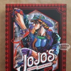 Cómics: JOJO'S BIZARRE ADVENTURE 1 - PART I - PHANTOM BLOOD - HIROHIKO ARAKI - JMV. Lote 151425294