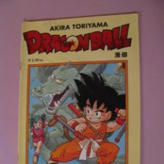Cómics: DRAGON BALL Nº 2 SERIE AMARILLA. AKIRA TORIYAMA. 1997.. Lote 151450822