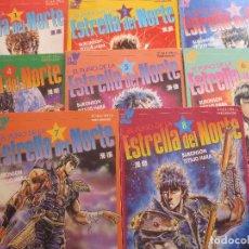 Cómics: EL PUÑO DE LA ESTRELLA DEL NORTE - COLECCIÓN COMPLETA DE 8 NÚMEROS - PLANETA / VIZ 1992. Lote 152882178