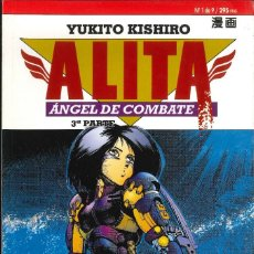 Cómics: ALITA ÁNGEL DE COMBATE YUKITO KISHIRO 3ª PARTE NÚMERO 1 PLANETA DEAGOSTINI CÓMICS. Lote 153335834