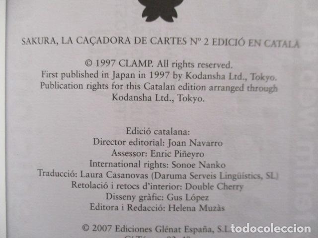 Cómics: LOTE 7 NUMEROS CLAMP CARDCAPTOR SAKURA Nº 2, 3, 4, 5, 6, 7 y 8 - GLENAT (En CATALAN) - Foto 7 - 154502670
