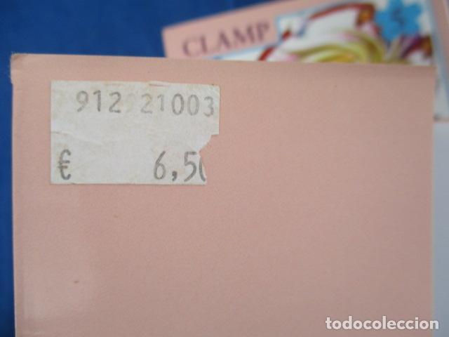 Cómics: LOTE 7 NUMEROS CLAMP CARDCAPTOR SAKURA Nº 2, 3, 4, 5, 6, 7 y 8 - GLENAT (En CATALAN) - Foto 10 - 154502670