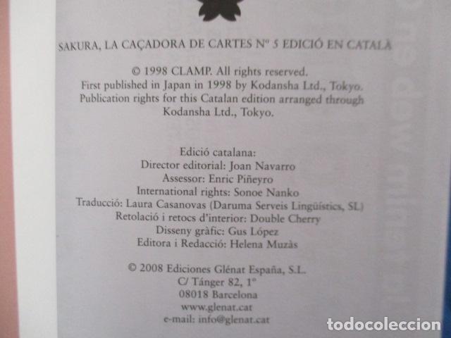 Cómics: LOTE 7 NUMEROS CLAMP CARDCAPTOR SAKURA Nº 2, 3, 4, 5, 6, 7 y 8 - GLENAT (En CATALAN) - Foto 18 - 154502670