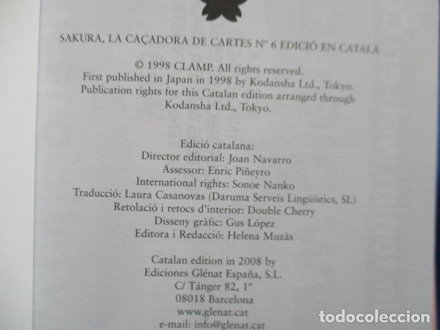 Cómics: LOTE 7 NUMEROS CLAMP CARDCAPTOR SAKURA Nº 2, 3, 4, 5, 6, 7 y 8 - GLENAT (En CATALAN) - Foto 21 - 154502670