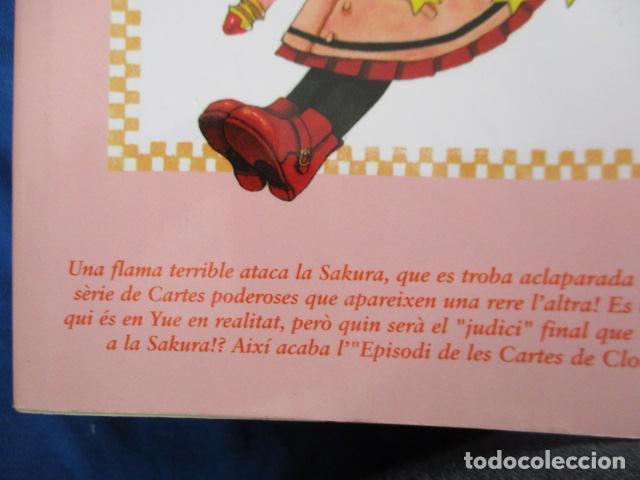 Cómics: LOTE 7 NUMEROS CLAMP CARDCAPTOR SAKURA Nº 2, 3, 4, 5, 6, 7 y 8 - GLENAT (En CATALAN) - Foto 22 - 154502670