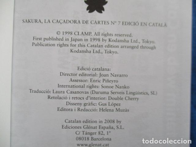 Cómics: LOTE 7 NUMEROS CLAMP CARDCAPTOR SAKURA Nº 2, 3, 4, 5, 6, 7 y 8 - GLENAT (En CATALAN) - Foto 27 - 154502670