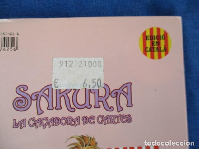 Cómics: LOTE 7 NUMEROS CLAMP CARDCAPTOR SAKURA Nº 2, 3, 4, 5, 6, 7 y 8 - GLENAT (En CATALAN) - Foto 32 - 154502670