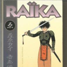 Cómics: RAIKA EDICIONES GLÉNAT Nº 1. Lote 155896542