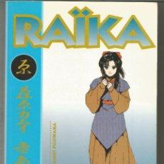 Cómics: RAIKA EDICIONES GLÉNAT Nº 3. Lote 155896630