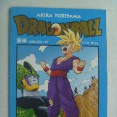 Cómics: COMIC DE DRAGON BALL ( DE BOLA DE DRAGON ) , DE AKIRA TORIYAMA . Nº 178 , SERIE AZUL. Lote 155986378
