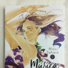 Cómics: MÚSICA DE ACERO 5 - MIZU SAHARA - MILKY WAY EDICIONES. Lote 156132458
