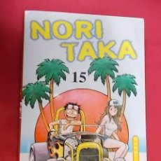 Cómics: NORI TAKA. Nº 15 . MURATA. HAMORI. GLÉNAT. Lote 156405154