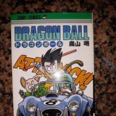 Cómics: DRAGON BALL JAPON EDICION JAPONESA PRIMERA VERSION SHONEN JUMP AKIRA TORIYAMA TOMO NUMERO 8. Lote 156407354