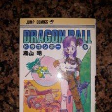 Cómics: DRAGON BALL JAPON EDICION JAPONESA PRIMERA VERSION SHONEN JUMP AKIRA TORIYAMA TOMO NUMERO 10. Lote 156407470