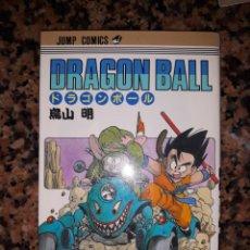 Cómics: DRAGON BALL JAPON EDICION JAPONESA PRIMERA VERSION SHONEN JUMP AKIRA TORIYAMA TOMO NUMERO 11. Lote 156407834