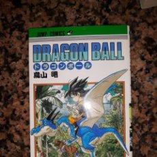 Cómics: DRAGON BALL JAPON EDICION JAPONESA PRIMERA VERSION SHONEN JUMP AKIRA TORIYAMA TOMO NUMERO 38. Lote 156408214