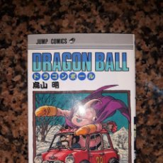 Cómics: DRAGON BALL JAPON EDICION JAPONESA PRIMERA VERSION SHONEN JUMP AKIRA TORIYAMA TOMO NUMERO 39. Lote 156408278