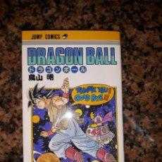 Cómics: DRAGON BALL JAPON EDICION JAPONESA PRIMERA VERSION SHONEN JUMP AKIRA TORIYAMA TOMO NUMERO 42. Lote 156408746
