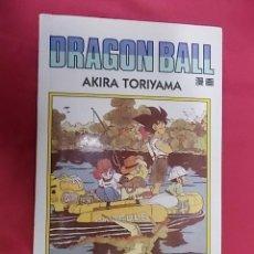 Cómics: DRAGON BALL. Nº 25. AKIRA TORIYAMA. PLANETA. TOMO BLANCO . Lote 156417618