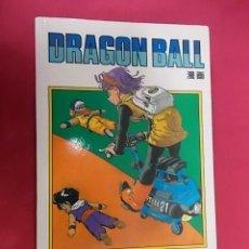 Cómics: DRAGON BALL. Nº 21. AKIRA TORIYAMA. PLANETA. TOMO BLANCO . Lote 156419538