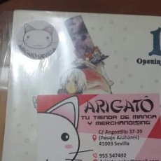 Cómics: D GRAY MAN, 8 TOMOS. Lote 156896166