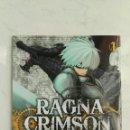 Cómics: RAGNA CRIMSON MANGA ROCK EN FRANCÉS. Lote 157934872