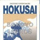 Cómics: ISHINOMORI, SHOTARIO. HOKUSAI. Lote 159062090