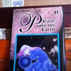 Cómics: PLEASE SAVE MY EARTH. N 1. Lote 159537981