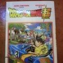Cómics: DRAGON BALL SUPER 3. TOMO EN ESPAÑOL. NUEVO. Lote 161071256