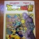 Cómics: DRAGON BALL SUPER 2. TOMO EN ESPAÑOL. NUEVO. Lote 161071366