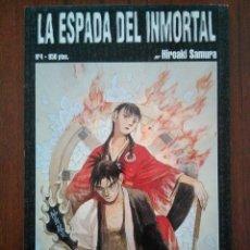 Cómics: LA ESPADA DEL INMORTAL - HIROAKI SAMURA - NÚMERO 4 - NORMA CÓMICS - MANGA. Lote 161909298