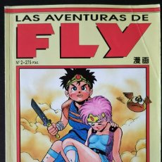 Cómics: LAS AVENTURAS DE FLY Nº 2 - (DRAGON QUEST). Lote 162363886