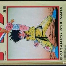 Cómics: LAS AVENTURAS DE FLY Nº 6 - (DRAGON QUEST). Lote 162364042