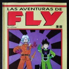 Cómics: LAS AVENTURAS DE FLY Nº 3 - (DRAGON QUEST). Lote 162364278