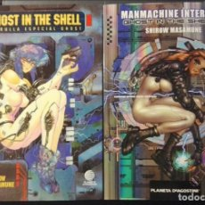 Cómics: GHOST IN THE SHELL 1 Y 2 - PATRULLA ESPECIAL GHOST - MANMACHINE INTERFACE - PLANETA - MASAMUNE SHI. Lote 162497762
