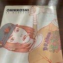 Cómics: OHIKKOSHI / LA MUDANZA / HIROAKI SAMURA. Lote 163578902
