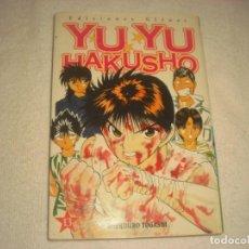 Cómics: YUYU HAKUSHO Nº 13. EDICION ESPAÑOLA.. Lote 163710270