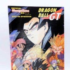 Comics : ESPECIAL MANGAZONE 1. DRAGON BALL GT GUÍA DE EPISODIOS VOL 1 (VVAA) BERSERKER, 1997. OFRT. Lote 236251530