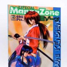 Cómics: ESPECIAL MANGAZONE 7. RUROUNI KENSHIN. NOBUHIRO WATSUKI (VVAA) BERSERKER, 1999. OFRT. Lote 172970654