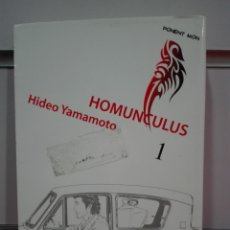 Cómics: HOMUNCULUS HIDEO YAMAMOTO PONENT MON TOMO 1. Lote 160200254