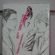 Cómics: HOMUNCULUS HIDEO YAMAMOTO PONENT MON TOMO 7. Lote 160200278