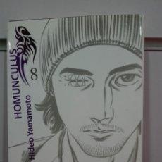 Cómics: HOMUNCULUS HIDEO YAMAMOTO PONENT MON TOMO 8. Lote 160200282