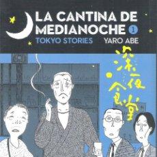 Cómics: LA CANTINA DE MEDIANOCHE , YARO ABE. Lote 165323638