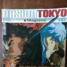 Comics: MISION TOKYO MAGAZINE Nº 3- CON: BERSERK- MANGAS FANART- DRAGON BALL AF- STUDIO GHIBLI- RAMMA 1/2.... Lote 165478774
