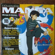 Comics: MUNDO MANGA Nº 3- CON: RANMA 1/2 - GAIMAX- PICHU POKEMON- DIBUJAR MANGA.... Lote 165479162