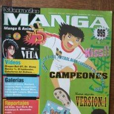 Comics: MUNDO MANGA Nº 5- CON: CAMPEONES OLIVER Y BENJI - COWBOY BEBOP- RG VEDA.... Lote 165479406