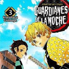 Cómics: CÓMICS. MANGA. GUARDIANES DE LA NOCHE 3 - KOYOHARU GOTOUGE. Lote 166450926