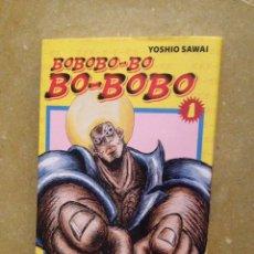 Cómics: BOBOBO - BO BO - BOBO N 1 (YOSHIO SAWAI). Lote 167622744